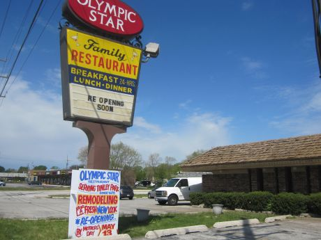 Olympic Star Restaurant Gets A Makeover Tinley Park News